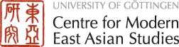 Centre for Modern East Asian Studies (CeMEAS)