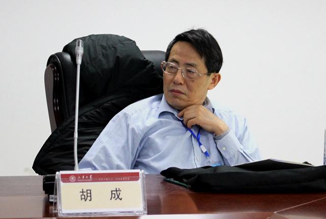 Prof. Hu Cheng
