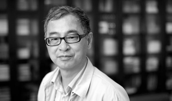 Prof. Ge Zhaoguang